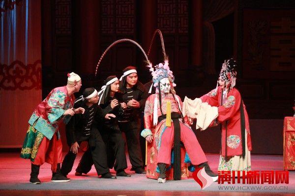 豫剧《七品芝麻官》在潢演出绽放经典魅力