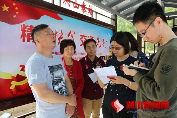 """央级、省级媒体聚焦潢川""""村村通客车"""""""