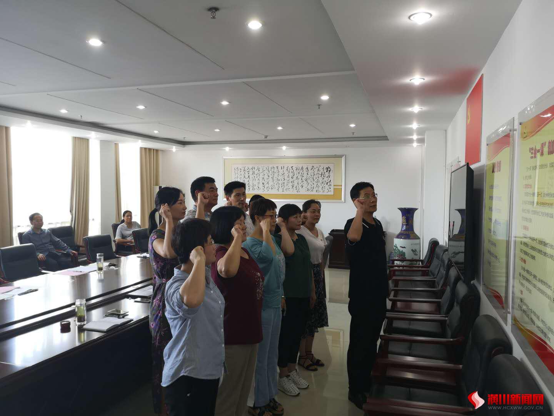 """潢川县委党校党总支开展""""庆七一、颂党恩、铸党性""""活动"""