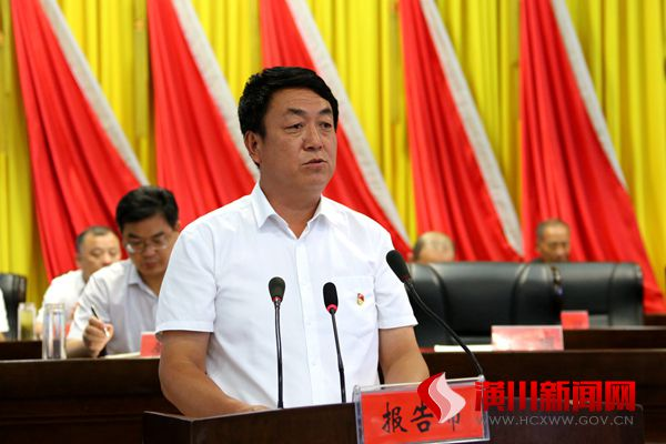 发挥党建引领 立足本土特色——刘家金