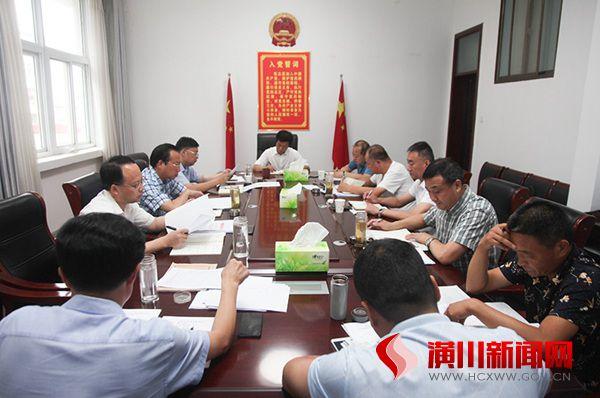 潢川县召开畜禽养殖污染联合执法工作推进会