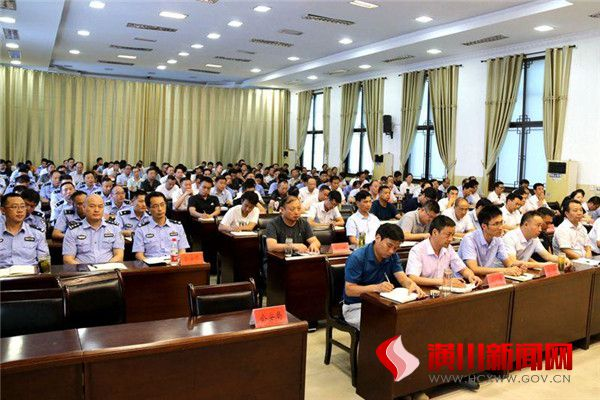潢川县召开全县扫黑除恶专项斗争第三次推进会