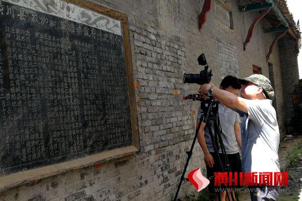 不忘初心 筑梦中原——河南卫视来潢川拍摄烈士江梦霞素材