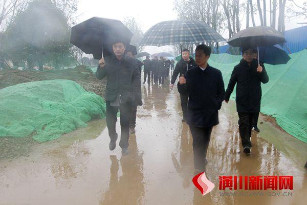 潢川县召开小潢河沿河三期工程建设推进会