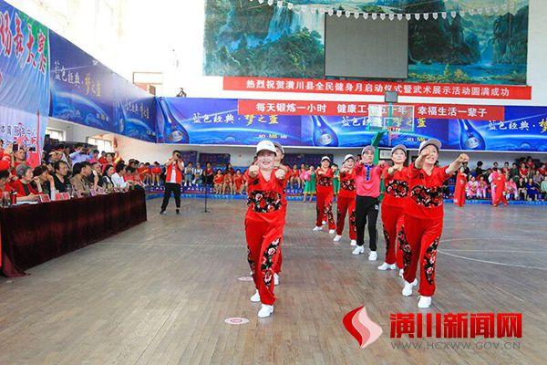 潢川举办河南省第二届老年人广场舞大赛(潢川赛区)比赛