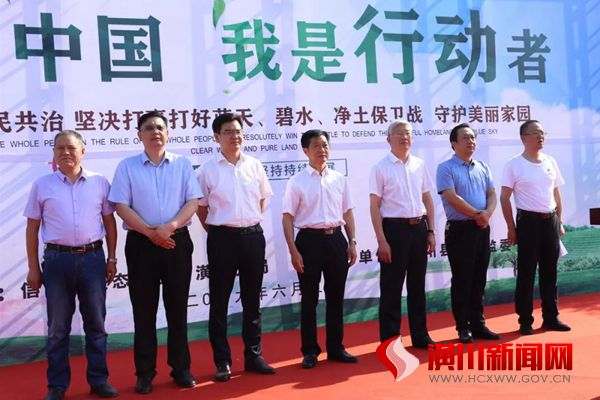 """潢川县举行""""6.5""""世界环境日主题宣传活动"""