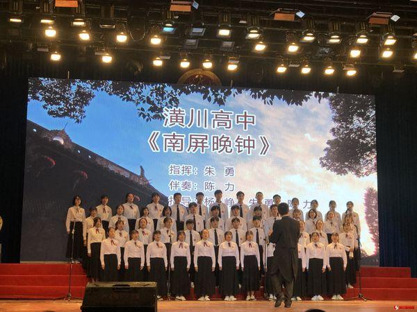 """潢川县举行第四届中小学生""""庆祝建国70周年""""合唱节比赛"""