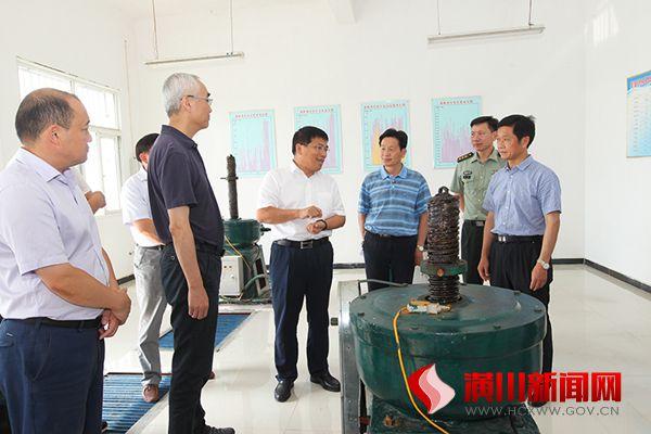 王新会在调研防汛和水污染治理工作时强调 消除各类隐患 确保安全度汛