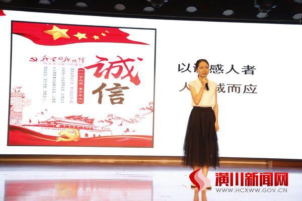 大河网:信阳师范学院社会主义核心价值观主题教育宣讲团走进潢川