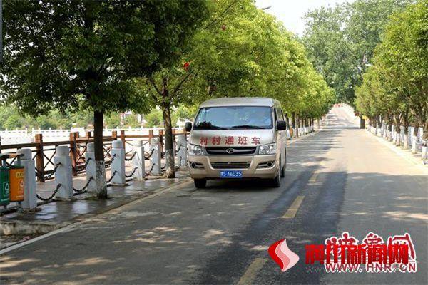 """映象网:潢川  奔跑在乡镇路上的""""幸福班车"""""""