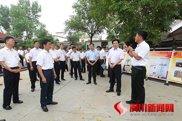 潢川县举行乡村振兴工作考察观摩活动