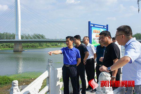 潢川县召开水污染防治调度会