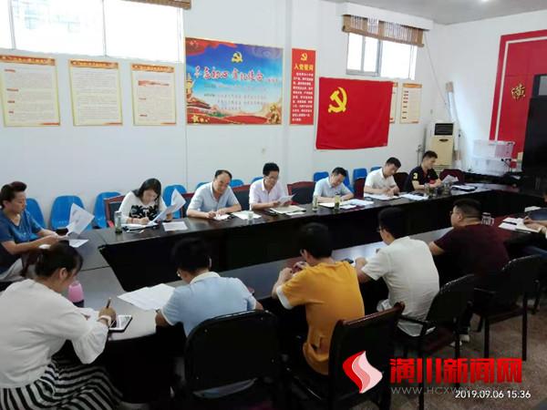 县政务服务和大数据管理局(行政服务中心)开展学习李芳同志先进事迹专题会议