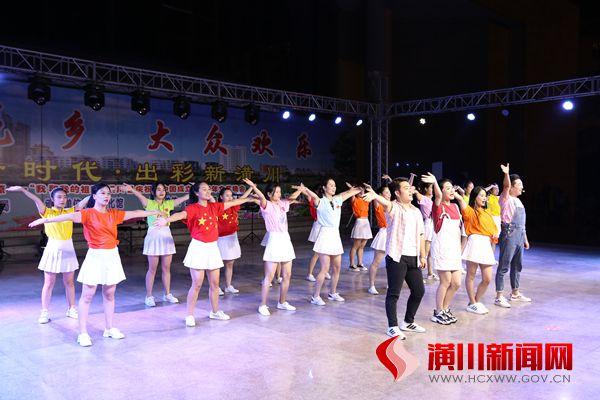 潢川县举办庆祝新中国成立70周年文艺晚会