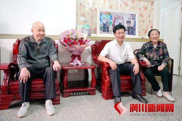 潢川县开展国庆节前走访慰问活动