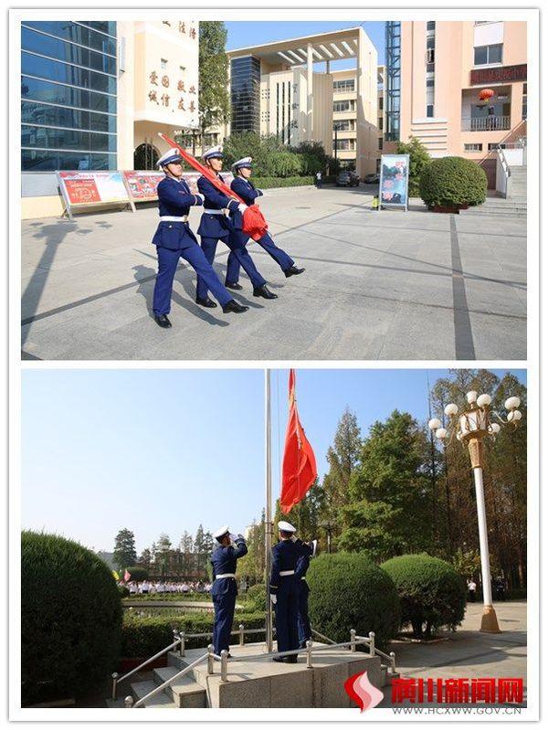 喜迎新中国成立70周年 潢川县举行国庆升国旗仪式