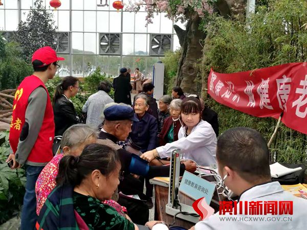 """仁和镇连岗村举行重阳节""""包饺子""""敬老活动"""