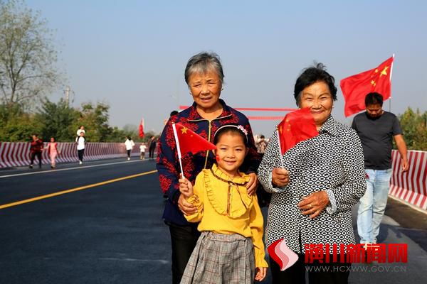 大河网:国道106线潢川城区段改线工程通车