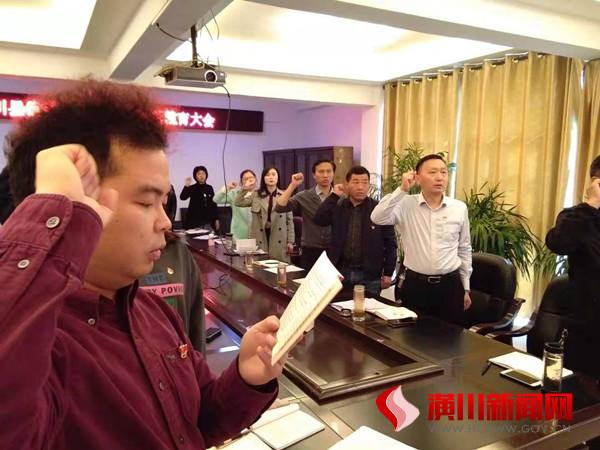 潢川县信访局召开以案促改警示教育大会