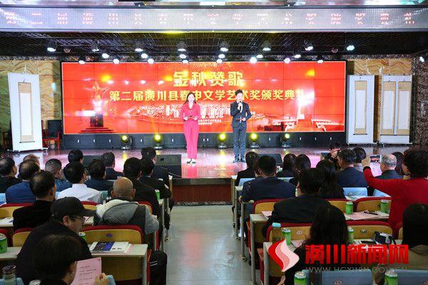 潢川县举办第二届春申文学艺术奖颁奖典礼