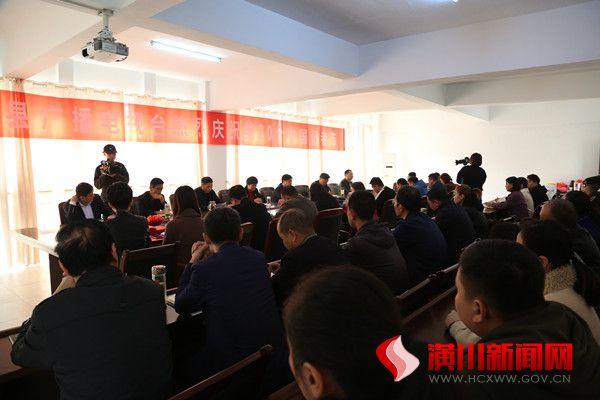 潢川县召开庆祝第二十个记者节座谈会