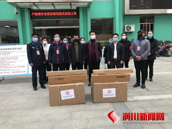 潢川上海商会爱心企业捐赠物资助力疫情防控