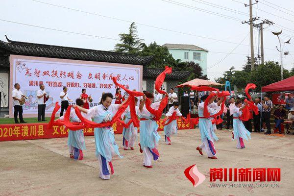 """潢川县举行2020年""""好婆婆、好媳妇、好妯娌、好邻居""""表彰大会"""