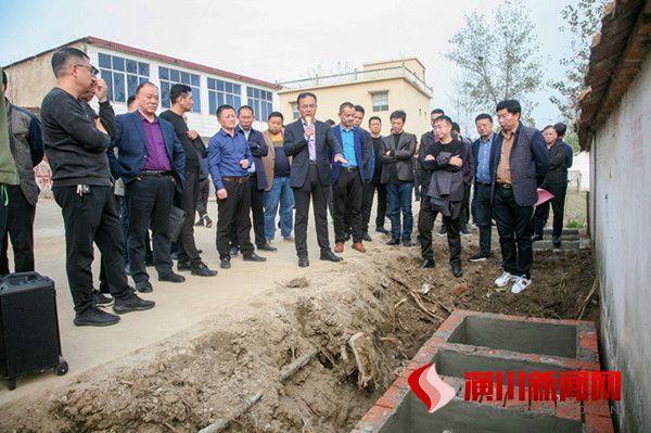 潢川县召开农村户厕改造工作现场推进会